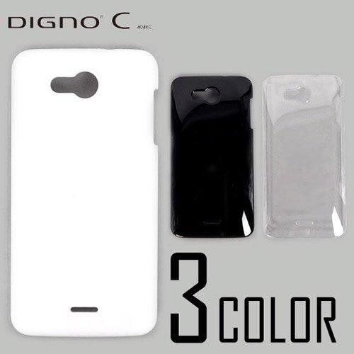 DIGNO C 404KC ケースカバー 無地 スマートフォンケース Y mobile