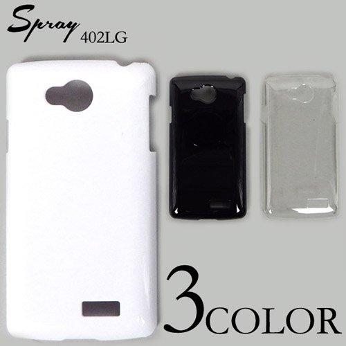 Spray 402LG ケースカバー 無地 スマートフォンケース Y mobile
