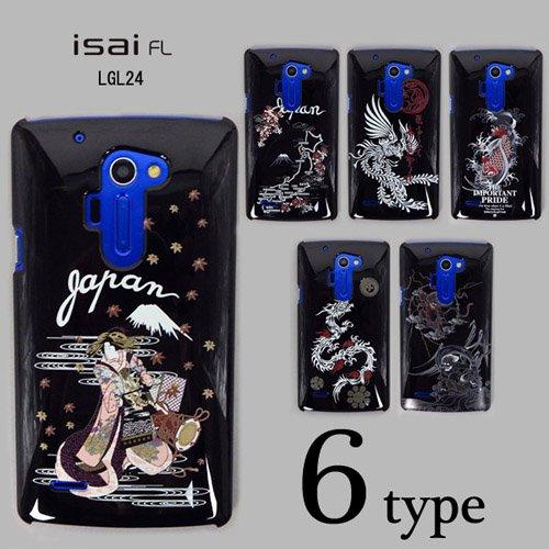 isai FL LGL24/isai VL LGV31 ケースカバー 黒地 和柄 スマートフォンケース