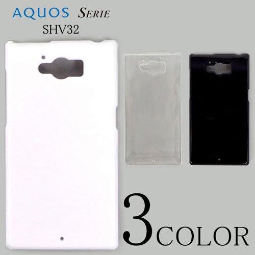 AQUOS SERIE SHV32 ケースカバー 無地 スマートフォンケース au