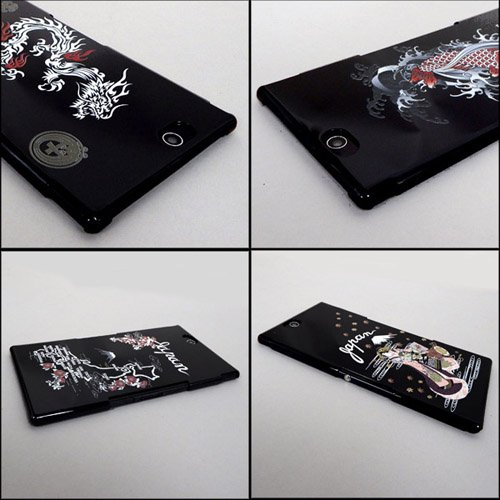 Xpreia Z Ultra SOL24 ケースカバー 黒地 和柄 スマートフォンケース