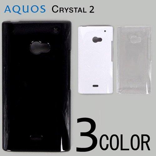 AQUOS CRYSTAL 2 ケースカバー 無地 スマートフォンケースsoftbank