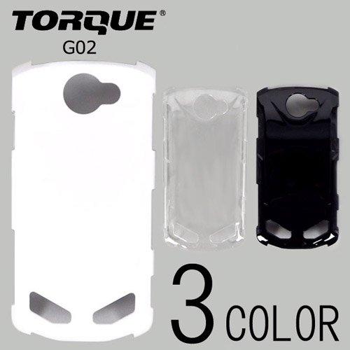 TORQUE G02 ケースカバー 無地 スマートフォンケース au