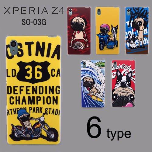 Xperia Z3 SO-03G/SOV31/402SO ケースカバー けいすけ デザイン スマートフォンケース