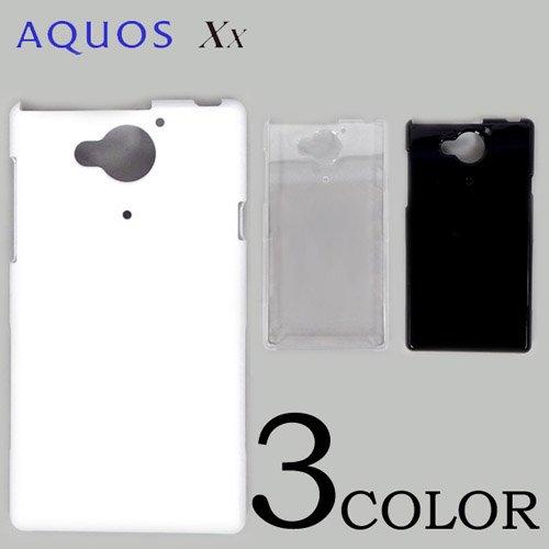 AQUOS Xx 5.7inc ケースカバー 無地 スマートフォンケースsoftbank