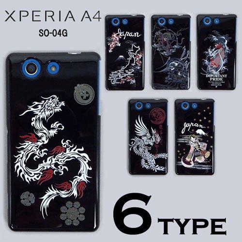 XPERIA A4 SO-04G ケースカバー 黒地 和柄 スマートフォンケース