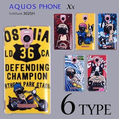 AQUOS PHONE Xx 302SH ケースカバー けいすけ デザイン スマートフォンケース