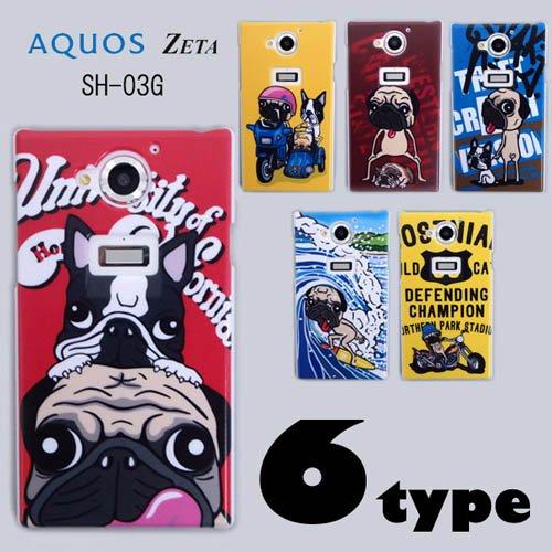 AQUOS ZETA SH-03G ケースカバー けいすけ デザイン スマートフォンケース