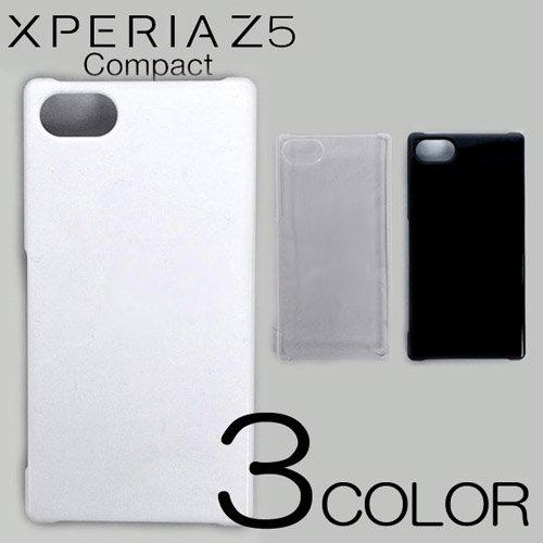 Xperia Z5 compact SO-02H ケースカバー 無地 スマートフォンケース