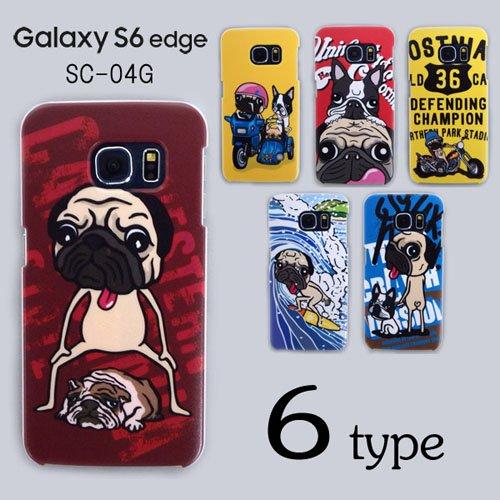 Galaxy S6 edge SC-04G/SCV31 ケースカバー けいすけ デザイン スマートフォンケース