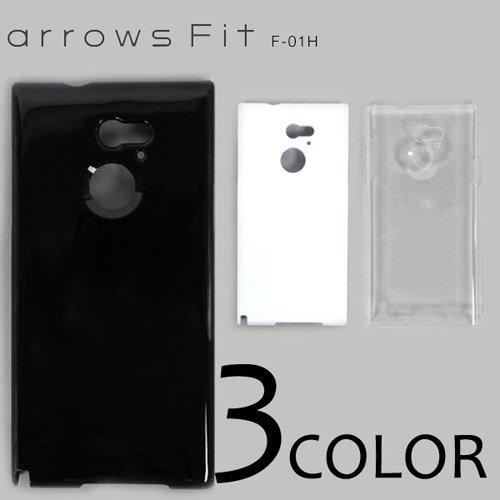 arrows Fit F-01H ケースカバー 無地 スマートフォンケース