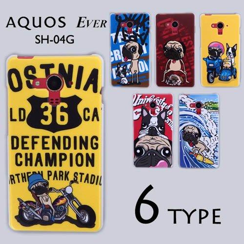 AQUOS EVER SH-04G ケースカバー けいすけ デザイン スマートフォンケース