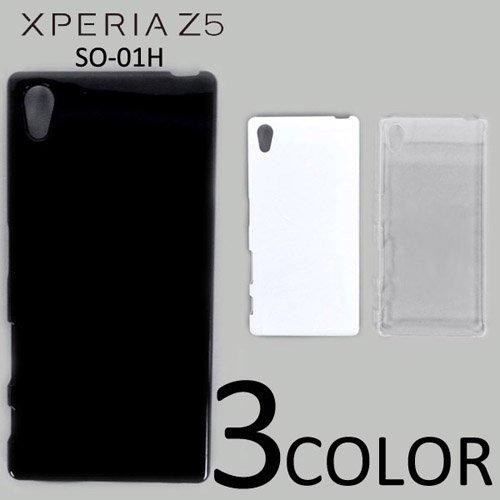 Xperia Z5 SO-01Hケースカバー 無地 スマートフォンケース