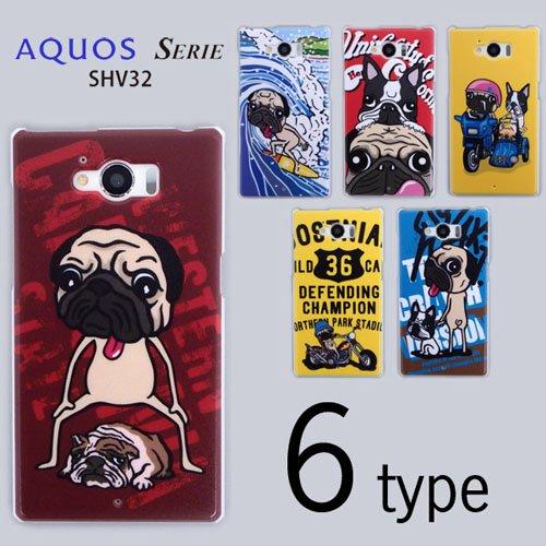 AQUOS SERIE SHV32 ケースカバー けいすけ デザイン スマートフォンケース