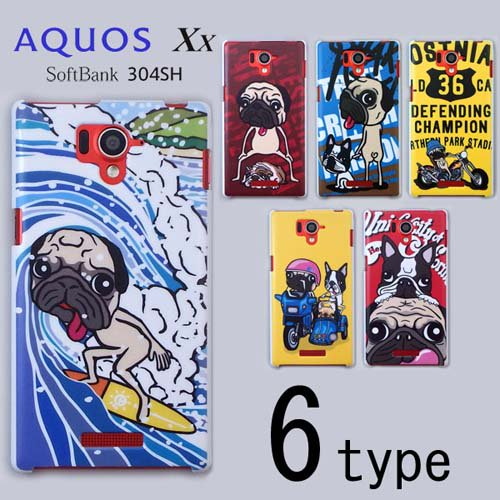 AQUOS Xx 304SH ケースカバー けいすけ デザイン スマートフォンケース