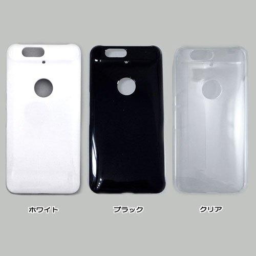 nexus 6Pケースカバー 無地 スマートフォンケース Y!mobile