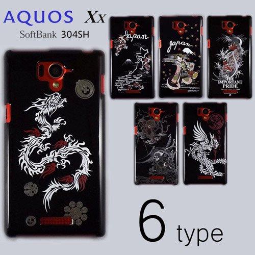 AQUOS Xx 304SH ケースカバー 黒地 和柄 スマートフォンケース