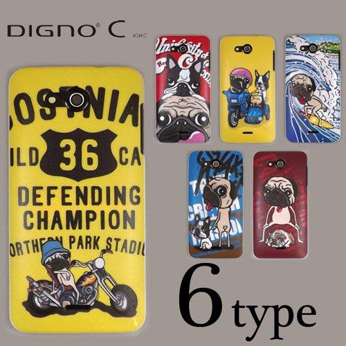DIGNO C 404KC ケースカバー けいすけ デザイン スマートフォンケース