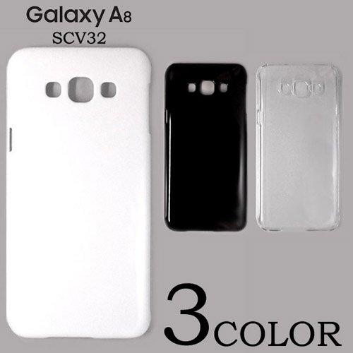Galaxy A8 SCV32 ケースカバー 無地 スマートフォンケース