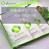 【E-5】 斉藤園オリジナル 上煎茶3本詰合せ