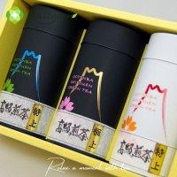 【A-1】 斉藤園オリジナル 高級煎茶極上1本/高級煎茶特上2本詰合せ