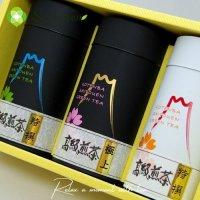 【A-2】 斉藤園オリジナル 高級煎茶極上1本/高級煎茶特撰(限定)2本詰合せ