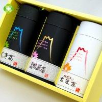 【A-4】 斉藤園オリジナル 高級煎茶1本 / くき茶1本/抹茶入り玄米茶1本詰合せ