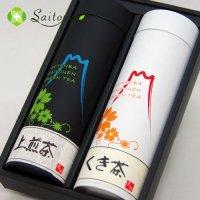 【C-5】斉藤園オリジナル 上煎茶1本/ くき茶1本缶入詰め合わせ