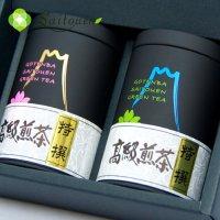 【G-4】斉藤園オリジナル 高級煎茶特撰(限定茶)2本缶入詰め合わせ