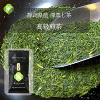 静岡県産深蒸し茶 斉藤園オリジナル 高級煎茶100gパック