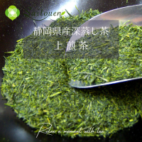 静岡県産深蒸し茶 斉藤園オリジナル 上煎茶100gパック