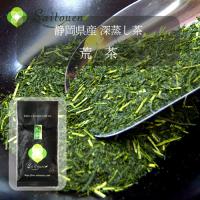 静岡県産深蒸し茶 斉藤園オリジナル 荒茶100gパック