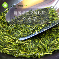 静岡県産深蒸し茶 斉藤園オリジナル くき茶100gパック