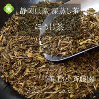 斉藤園オリジナル 焙茶100gパック