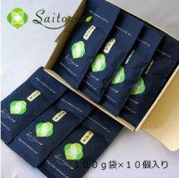 【P-3】斉藤園オリジナル 高級煎茶100gパック10個箱入