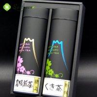 【C-8】斉藤園オリジナル 高級煎茶特上 1本/くき茶特撰 1本缶入詰め合わせ