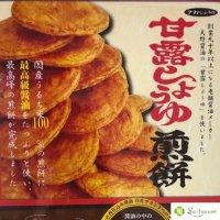 御殿場天野醤油 甘露しょうゆ煎餅 (10枚入り)箱入
