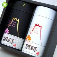 【B-3】斉藤園オリジナル 高級煎茶2本缶入詰め合わせ
