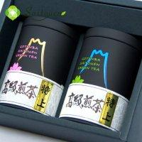 【G-2】斉藤園オリジナル 高級煎茶特上100g缶入2本詰め合わせ