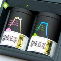 【G-1】斉藤園オリジナル 高級煎茶 極上 高級煎茶 特上 100g缶入詰合せ