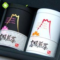 【G-3】斉藤園オリジナル 高級煎茶100g2本詰合せ