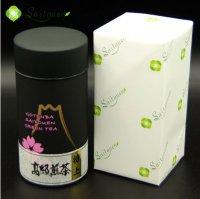 【D-2】斉藤園オリジナル 高級煎茶 特上200g缶入