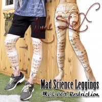 【NUDE SOX】MDL-004 MAD SCIENCE LEGGINGS<拘束/RESTRICTION>