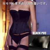 【VOLLERS/取寄】1905 EYE CANDY-BLACK PVC