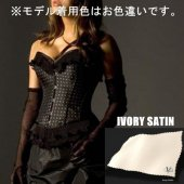 【VOLLERS/取寄】1809 PALOMA-IVORY SATIN