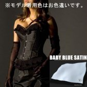 【VOLLERS/取寄】1809 PALOMA-BABY BLUE SATIN