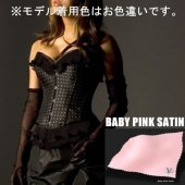 【VOLLERS/取寄】1809 PALOMA-BABY PINK SATIN