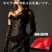 【VOLLERS/取寄】1809 PALOMA-RED SATIN