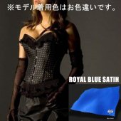 【VOLLERS/取寄】1809 PALOMA-ROYAL BLUE SATIN