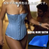 【VOLLERS/取寄】1890 HARMONY-ROYAL BLUE SATIN
